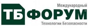 ТБ-ФОРУМ-2014