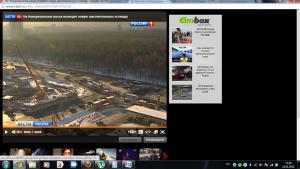 Видео с камеры установленной на объекте.